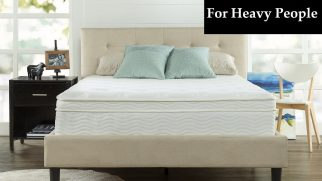 Mattresses for heavy people1